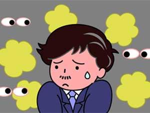 ヨミドクター 五味院長の「スッキリ!体臭で悩まなくなる話」 なぜ現代人はニオイで悩むのかxf4475119174e-300-225