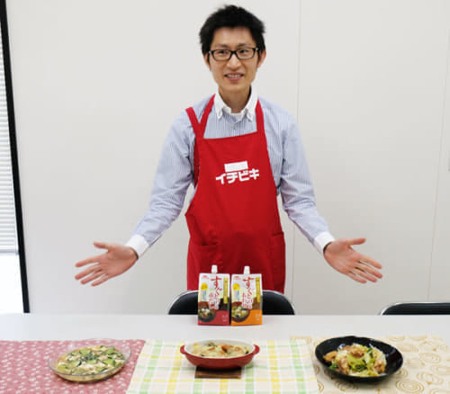 ichibiki_recipe
