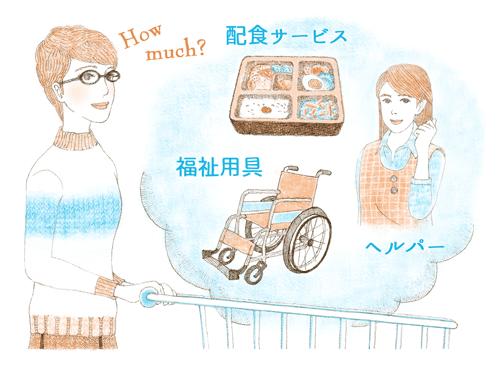 illust_vol02_02