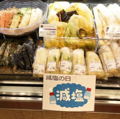 17日の「減塩の日」に合わせて「塩分25%OFF 羅臼昆布白菜」を販売する売り場風景