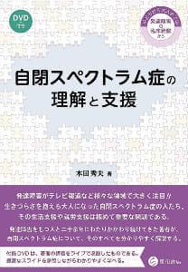 20180131-027-OYTEI50011-N.jpg