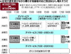 20180219-027-OYTEI50006-N.jpg