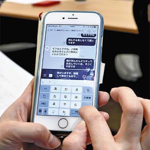 [防げ 若者の自殺](2)電話よりLINE相談増加…文字だけ、悩み把握に課題も