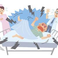 交通事故の後遺症 せん妄状態の原因を絶つ : yomiDr. / ヨミドクター(読売新聞)