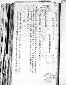 強制不妊、旧厚生省が積極手術促す…自治体に文書「違憲ではない」強調