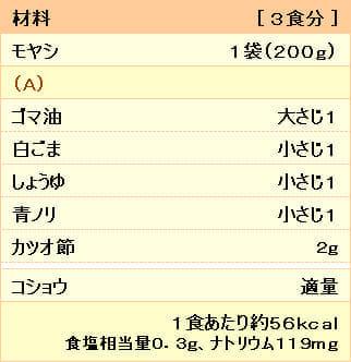 20180311_R