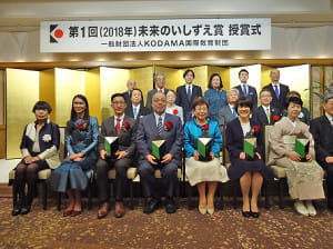 第1回「未来のいしずえ賞」に、東京都看護協会の山元さんら