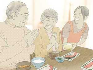 ヨミドクター いちばん未来のシニアのきもち 食べることは、生きること20180320-ichibanmirai300-225