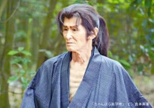 浪人の格好で、映画の撮影に臨む福本さん