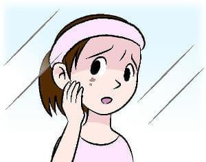 お肌の悩み(3) しみも色々 専門医の診断を