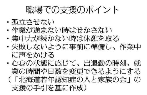 https://image.yomidr.yomiuri.co.jp/wp-content/uploads/2018/05/20180515-027-OYTEI50019-L.jpg