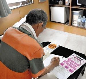 [老いをどこで]地域「あいりん地区から」(上)「地域の役に」74歳で就活