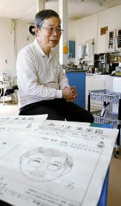 治療痕一致「舞樺ちゃんです」…住民診てきた歯科医が歯型鑑定