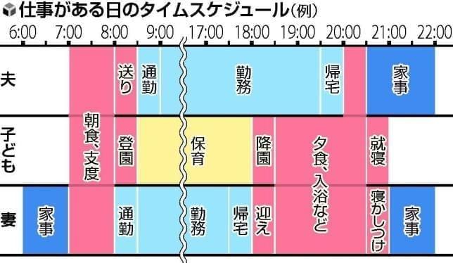 id=20180927-027-OYTEI50010,rev=2,headline=false,link=false,float=center,lineFeed=true