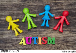 自閉スペクトラム症の早期診断へ一歩
