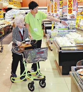 買い物でリハビリ…外出難しい高齢者を送迎、山形・天童市が街ぐるみで