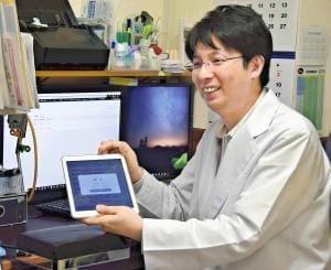 COPDとつきあう(5)IT活用 診察スムーズ