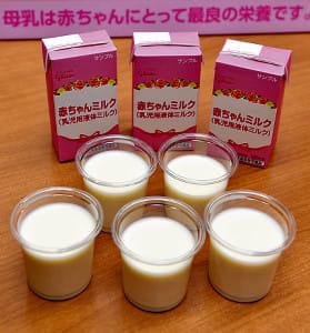 母乳に近い成分「液体ミルク」江崎グリコが製品化…来春にも発売、災害備蓄へ