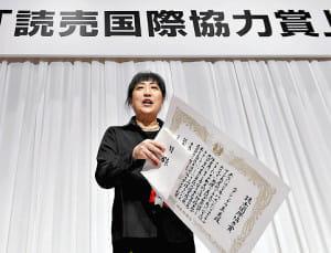 義肢を無償提供、「希望を贈り続けた」…読売国際協力賞の贈賞式