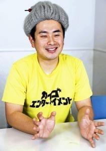 [石田竜生さん]介護に発見 お笑いの道