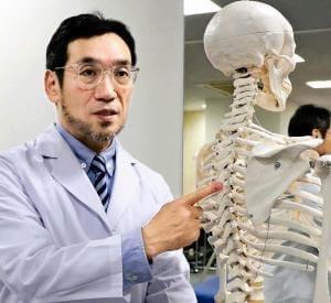 体の上手な使い方(上)胸椎と股関節を働かせる