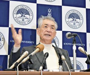 本庶さん基金に知人から1億円…「若手研究者に使いたい」
