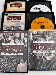 「回想サロン」販売好調…DVD第3弾、来月に発売