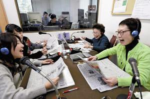 新聞を音訳、視覚障害者向け放送30年…読み手はボランティア