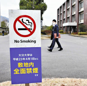 全面禁煙か、分煙継続か…7月から「敷地内禁煙」原則の大学、割れる対応