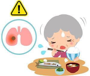 やっぱり怖い高齢者の肺炎 予防は何といってもワクチン