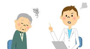 視覚系も加齢変化する 治らないのは医者が悪い!?
