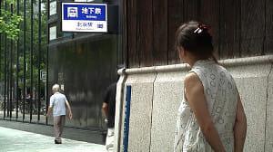 徘徊の母を追って3000キロ! ナニワの人情に救われて…『認知症がやってきた!』著者の酒井章子さん