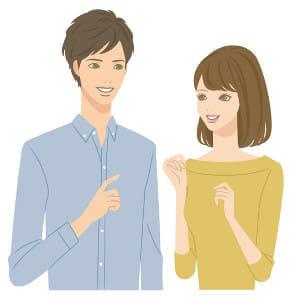 知的障害のある人と話す時は、どんなことに気をつければいい?