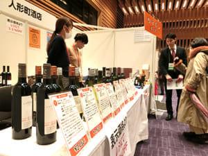 ワイン販売のブース