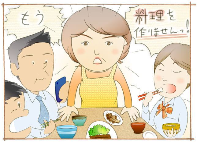 うつに苦しむ46歳母が「もう、料理を作りませんっ!」…でも、非料理宣言のシナリオを描いたのは…
