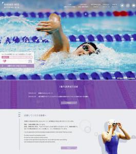 池江選手「治療は順調」、開設HPにメッセージ