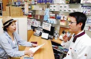薬剤師の力(3)妊娠・授乳中の人を支援