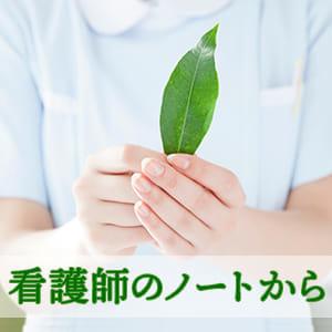 鶴若麻理(つるわか・まり)