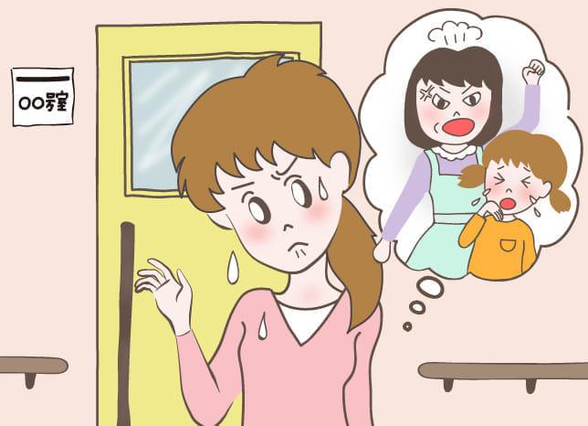 継父に襲われかけた日、母に「産むんじゃなかった」と言われ家を出た…38歳女性に届いた「母危篤」の知らせ
