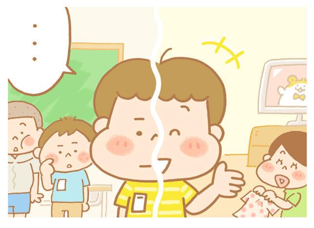家ではしゃべるのに園や学校では黙ってしまうは選択性緘黙の可能性も