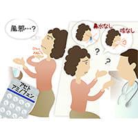 解熱鎮痛薬で出やすい胃痛  胃にやさしいのはアセトアミノフェン