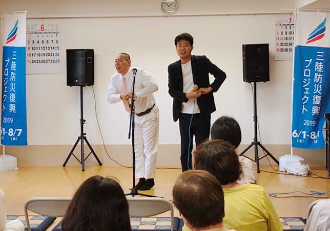 初めての介護講演 西川「めちゃくちゃすべって、一年分の汗かいた」←松本「僕は関係ないです、って顔してた」
