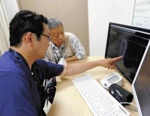 高齢者の貧血(5)背・腰に痛み 骨髄腫診断