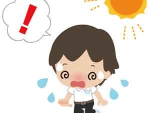 いよいよ猛暑の季節。気になる汗対策は。