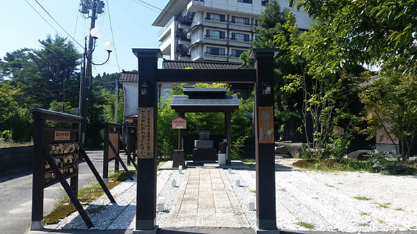 日本でいちばんおいしい温泉、まずい温泉(新潟県越後長野温泉、月岡温泉)
