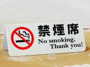WHO「加熱式たばこは従来製品と同様に規制すべきだ」…世界のたばこ蔓延に関する報告書