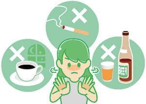 不眠症(6)深酒や喫煙で悪化の恐れ