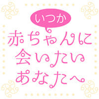 meet-baby_title2-200-200