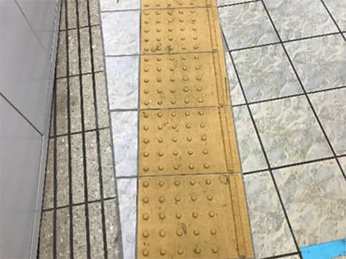 「線状ブロック」と「点状ブロック」