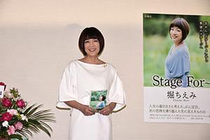 著書を手に撮影に応じる堀ちえみさん(10月20日、東京都渋谷区の青山ブックセンター本店で)
